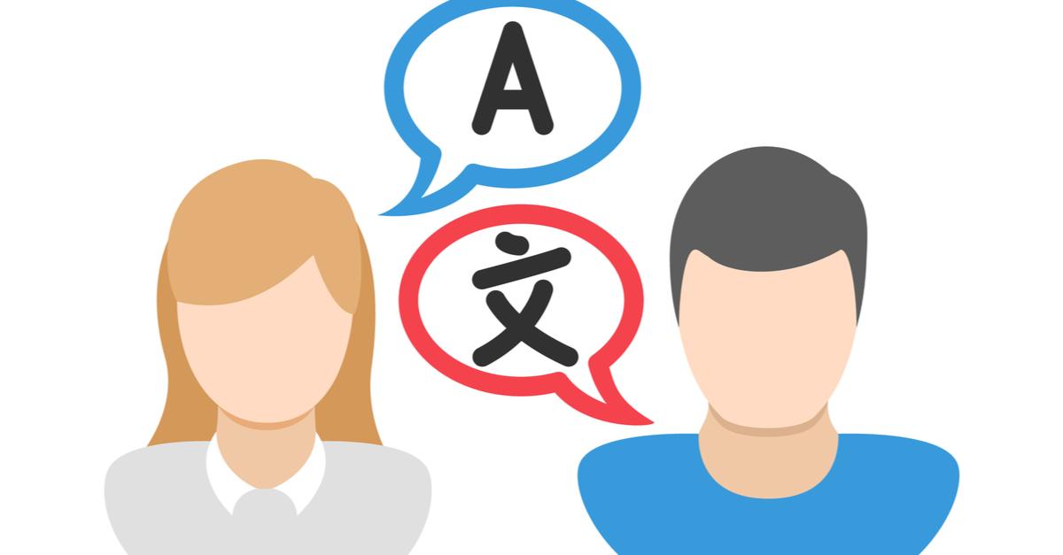 Niños bilingües: ventajas e inconvenientes para su cerebro