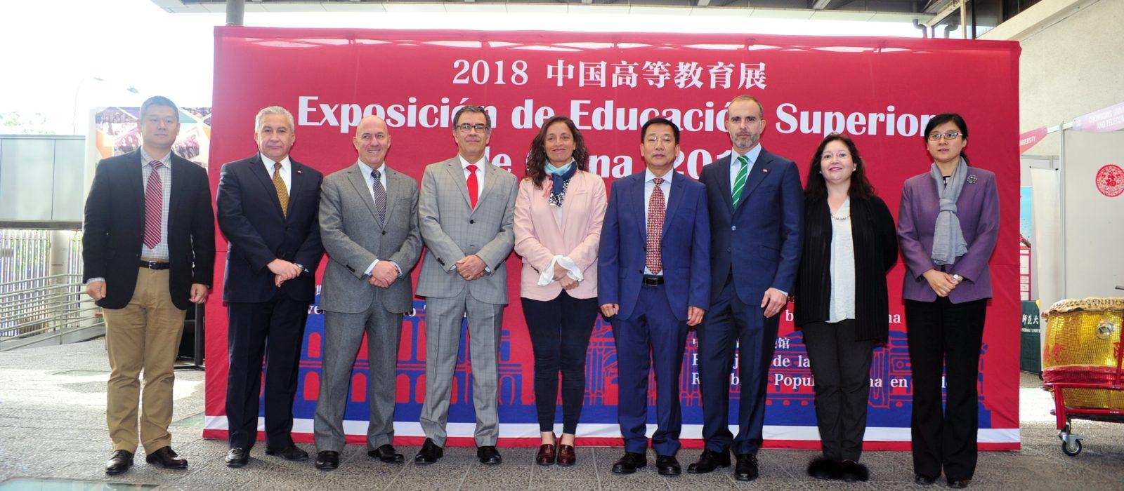 China: Un país con múltiples oportunidades para académicos chilenos