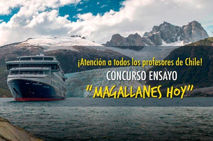 Concurso Ensayo: «Magallanes hoy»