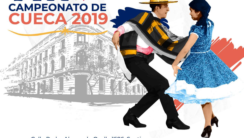 Participa en el XII Campeonato de Cueca Duoc UC 2019