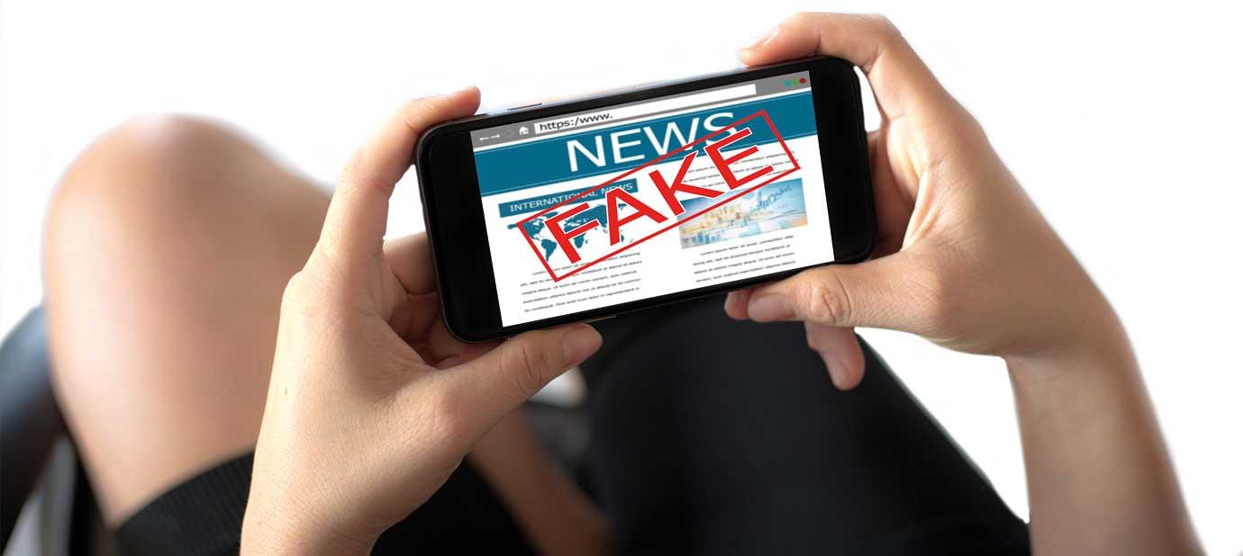 ¡Atención, profesores y alumnos! Que las noticias falsas no vengan de ti